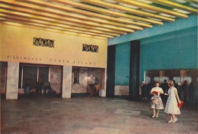 1961 год. Рига. Рижский центральный ж/д вокзал. Прием багажа