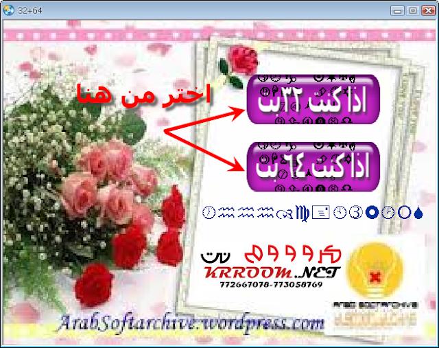 لعبة كونترا سترايك باللغة العربية