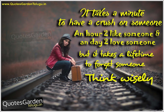 heart touching quotes messages about relations