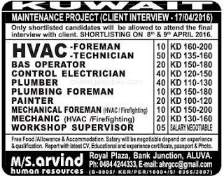 Free recruitment to a Kuwait Maintenance Project