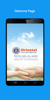 Oriental Insurance Starter Guide On Mobile Application - All You Need To Know