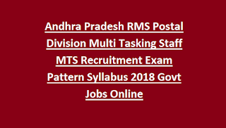 Andhra Pradesh RMS Postal Division Multi Tasking Staff MTS Recruitment Exam Pattern Syllabus 2018 Govt Jobs Online