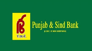 Punjab and Sind Bank Jobs Recruitment 2019 - Hockey Player 10 Posts