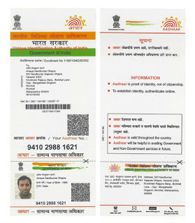 UIDAI Warning,Plastics Aadhaar Card Can Leak Data