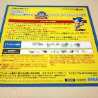 Leaflet 1 front