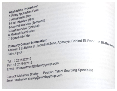 وظائف العربي جروب 2016