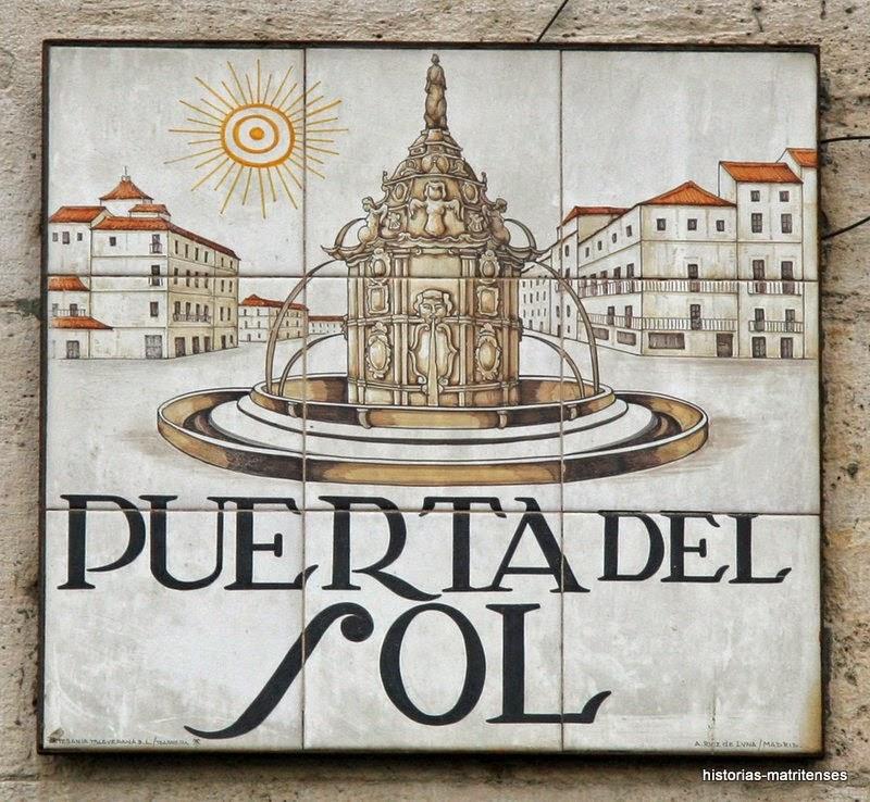 Historias matritenses la fuente de la puerta del sol o de for Puerta del sol madrid fotos