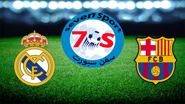 موعدنا مع  مباراة برشلونة وريال مدريد  بتاريخ 6/2/2019  كلاسيكو  كاس ملك اسبانيا