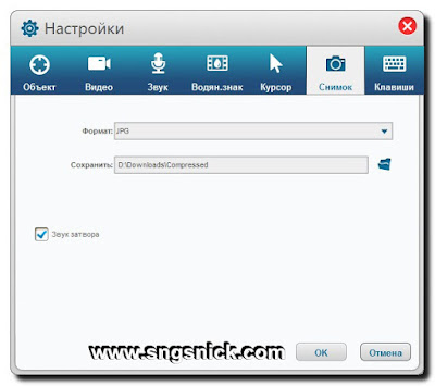 GiliSoft Screen Recorder 7.3.0 - Снимок