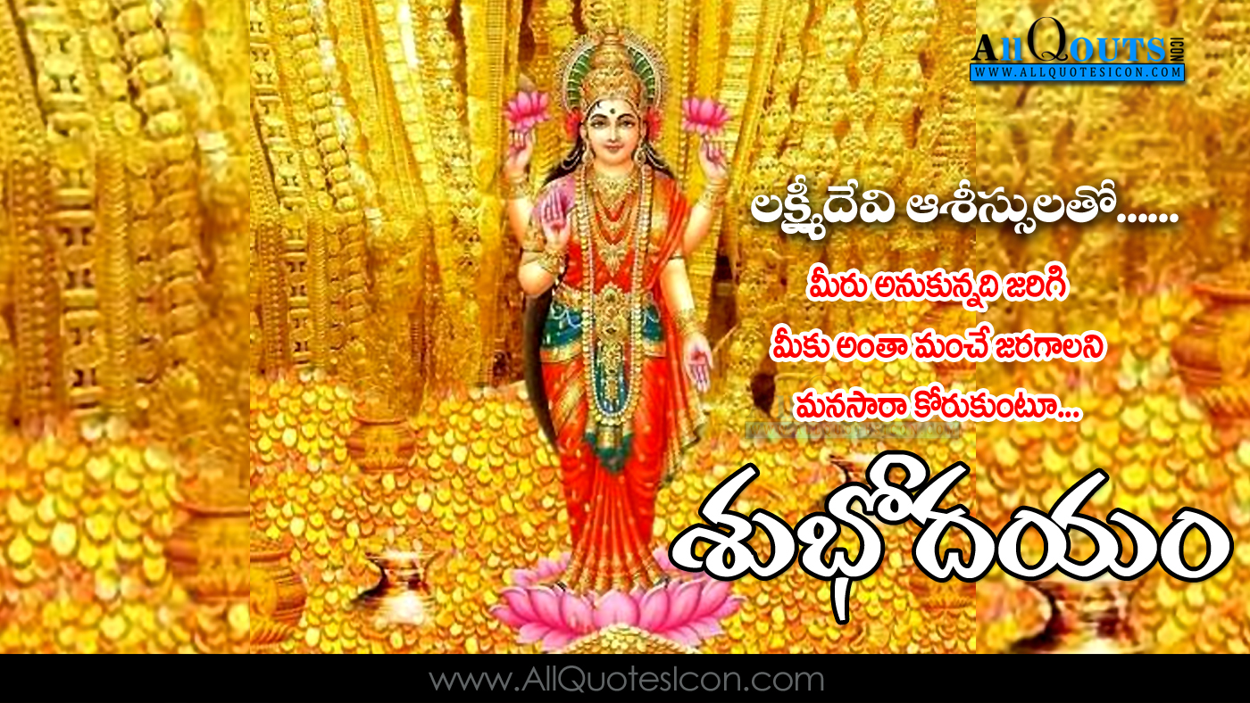 Top Friday Lakshmi Devi Good Morning Images Quoteambition