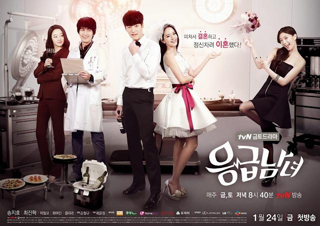 Download Drama Korea Emergency Couple Batch Subtitle Indonesia