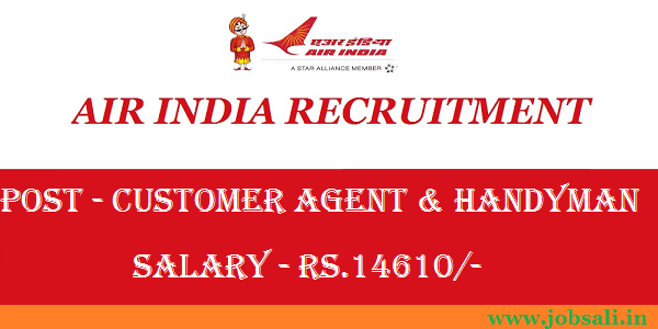 Air India Careers, Air India Jobs, Air India customer agent Vacancy