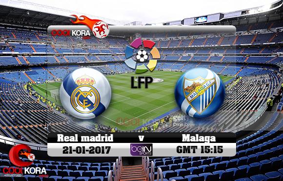 مشاهدة مباراة ريال مدريد ومالاجا اليوم 21-1-2017 في الدوري الأسباني