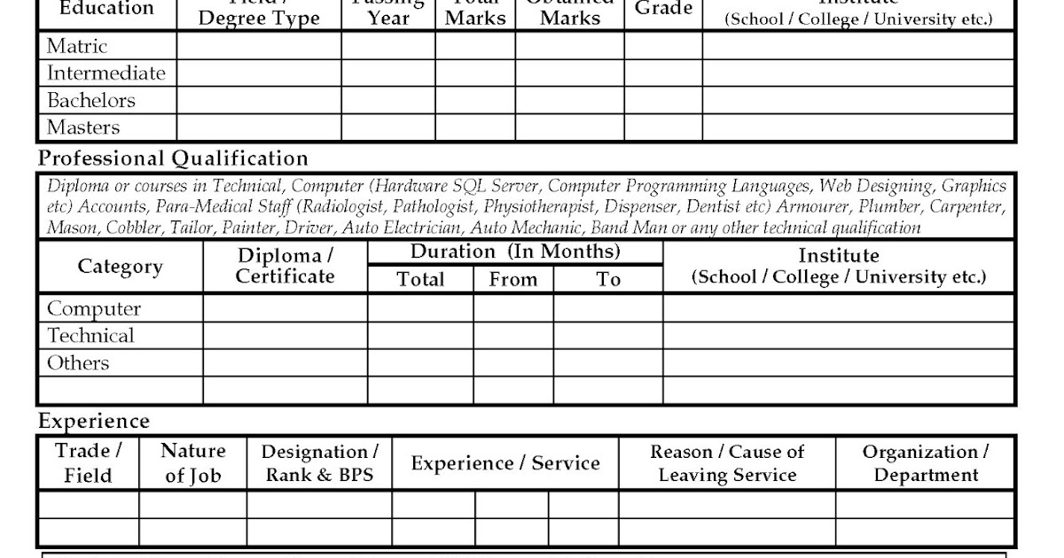 1200  asf jobs 2017 download application form airport