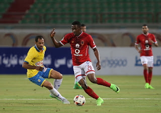 Ahly vs Ismaily Live Streaming online Today 30.1.2018 Egypt Premier League