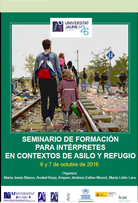 Red comunica traducci n e interpretaci n en servicios p blicos seminario de formaci n para - Oficina de asilo y refugio ...