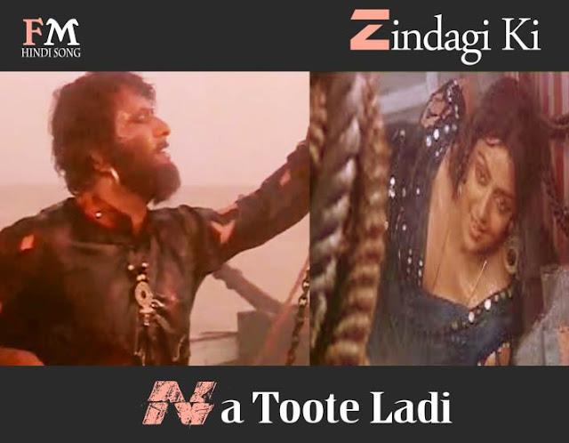 Zindagi-Ki-Na-Toote-Ladi-Kranti-(1981)