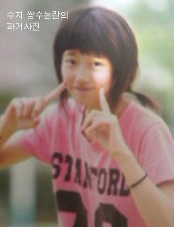 Seulong and iu dating allkpop 9