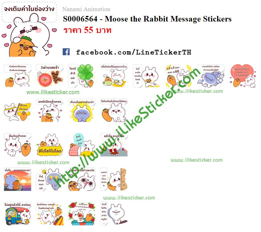 Moose the Rabbit Message Stickers
