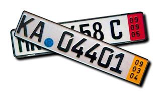 автомобилни номера