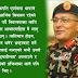 नेपाली सेनामा आर्थिक बेथितिः गम्भिर अभिलेख तयार पार्दै महालेखा