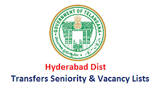 hyderabad-dist-deo-website-teachers-seniority-vacancy-lists-dowlnoad