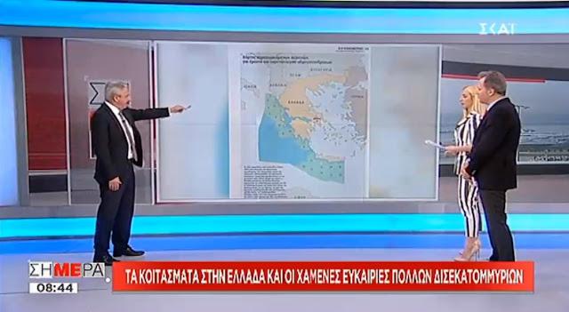 Γ. Μανιάτης: Είναι ακατανόητο η μνημονιακή κυβέρνηση του Α. Τσίπρα να δείχνει αδιαφορία για τις έρευνες υδρογονανθράκων