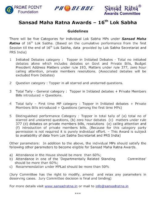 Sansad Maha Ratna Guidelines