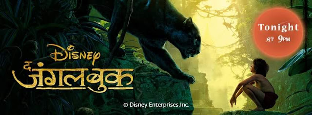 'Jungle Book' Movie Tv Premier on Star Plus Channel Wiki Full Detail