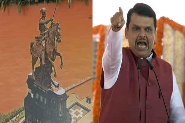 शिवाजी स्मारक के उद्घाटन समारोह में बोले फडनवीस 'जो इतिहास भूलते हैं उनका कोई भविष्य नहीं होता'