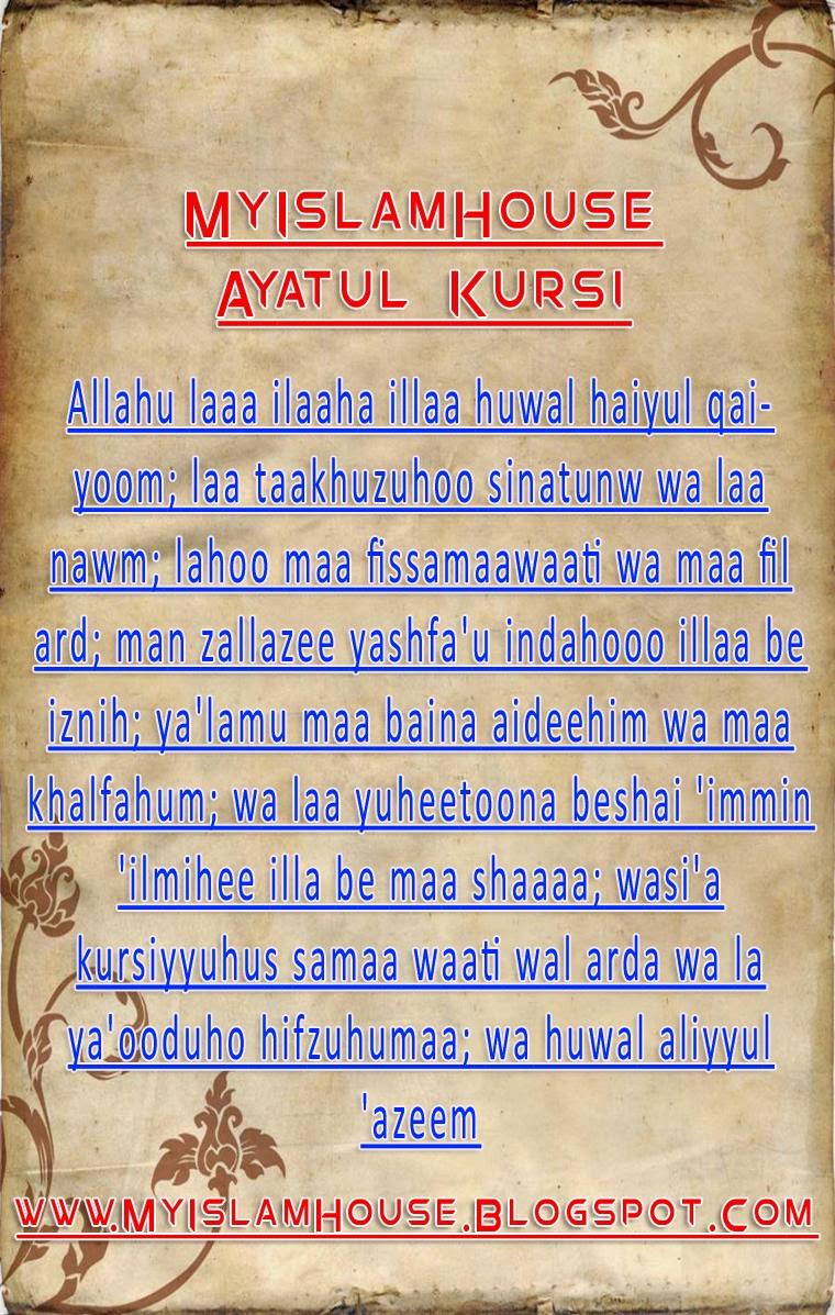 √ download kumpulan ayat kursi mp3 suara merdu lengkap pintar doa.