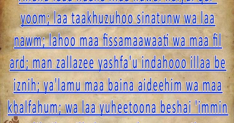 Arabic pdf kursi in ayatul