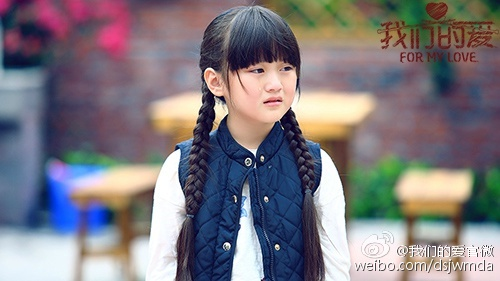 For My Love Chinese drama Wang Zhi Xuan