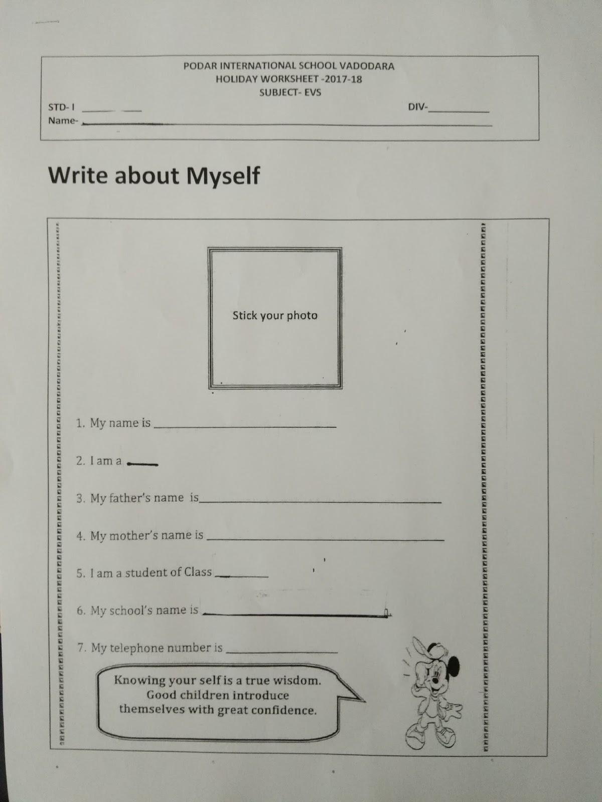 Pis Vadodara Std 1 Holiday Homework Worksheet 2017 18 English