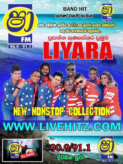 LIYARA NEW NONSTOP COLLECTION