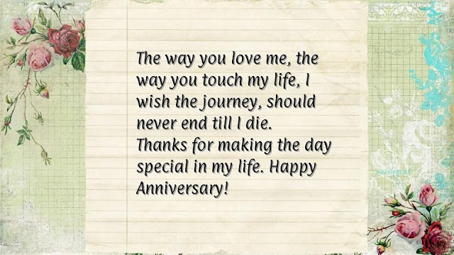 Image Of Wedding Anniversary For Facebook DP