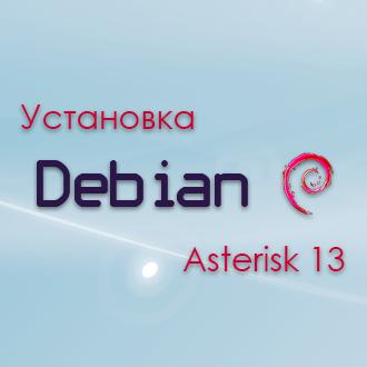 Установка libcurl4-openssl-dev закажите качественное продвижение сайтов new topic