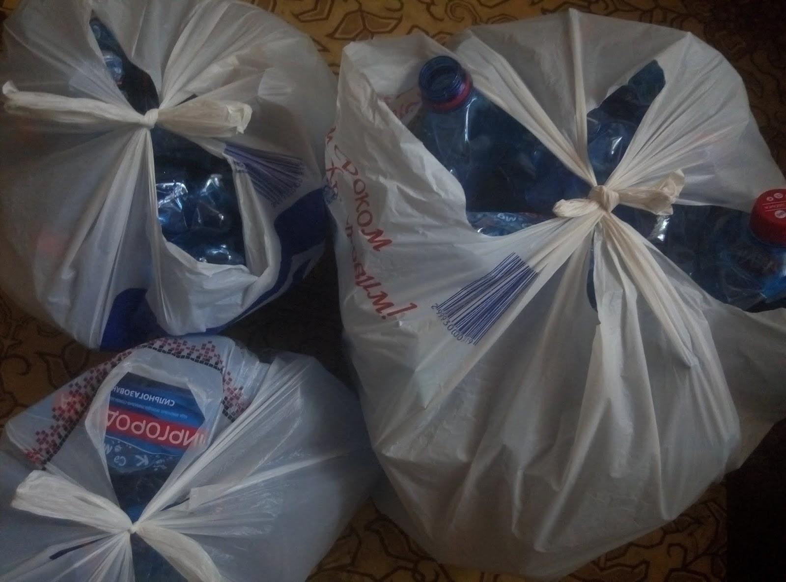 сколько можно заработать сколько стоит сдать вторсырье пластик