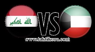 مباراة الكويت والعراق بث مباشر اليوم