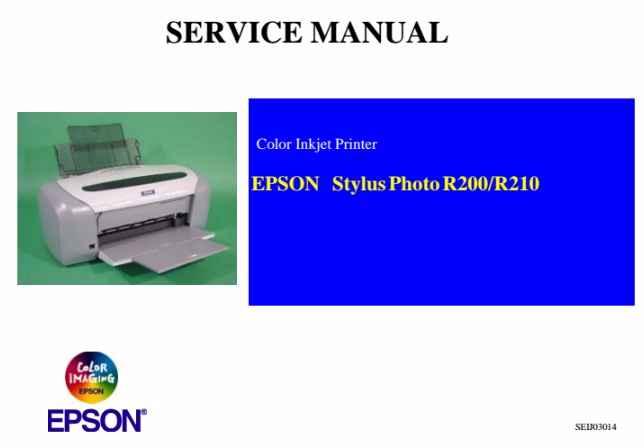 epson stylus photo r200 service manual printer manual guide rh printermanualguides blogspot com epson r200 service manual rega r200 service manual