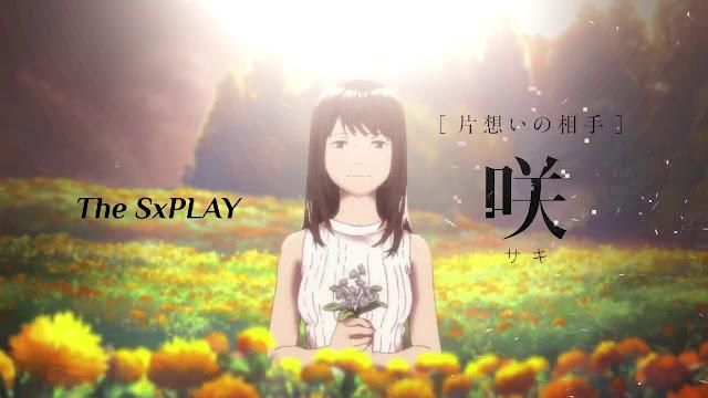 Novela Boku wa Robot Goshi no Kimi ni Koi wo Suru recibirá película