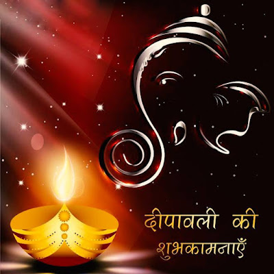 Happy Deepavali Wishes in Hindi