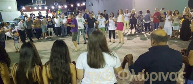 Με Ποντιακό γλέντι ξεκίνησαν οι πενθήμερες εκδηλώσεις για τα «Φιλώτεια 2018»