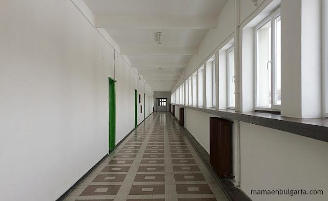 El colegio Reina Sofía, Bulgaria
