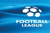 Τα αποτελέσματα της 31ης αγωνιστικής της football league