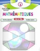 تحميل كتاب الرياضيات باللغة الانجليزية للصف الثالث الاعدادى الترم الثانى 2017