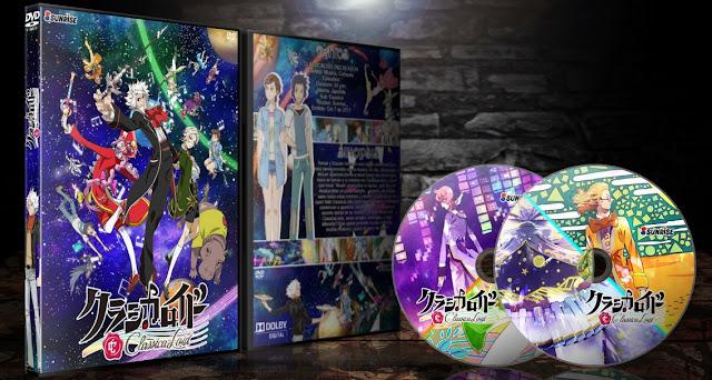 ClassicaLoid 2nd Season | Cover DVD |
