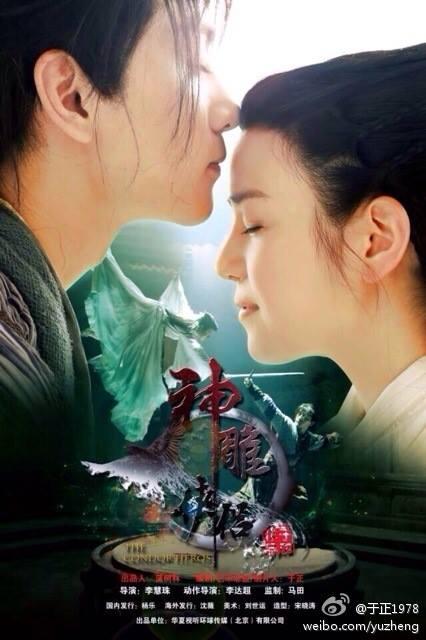 Lirik Terjemahan Chen Xiao & Michelle Chen - Ni Wo (Kau dan