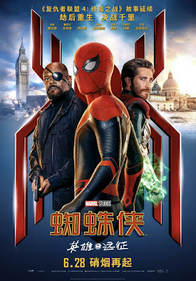 Spider Man Far From Home Movie Poster 3