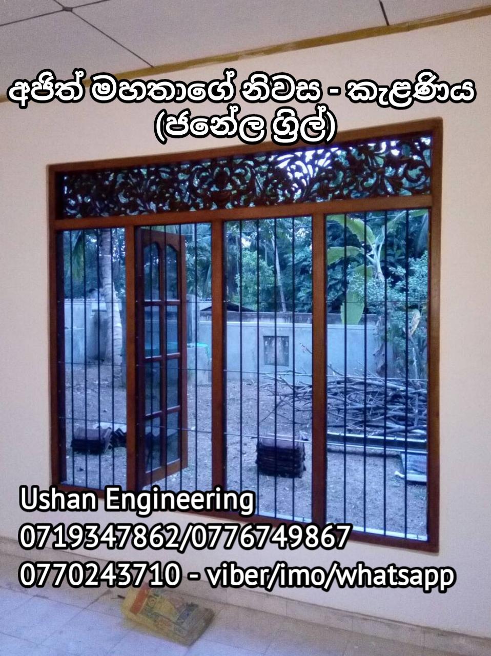 Grill Window Grill Design Steel Grill Design Sri Lanka Window